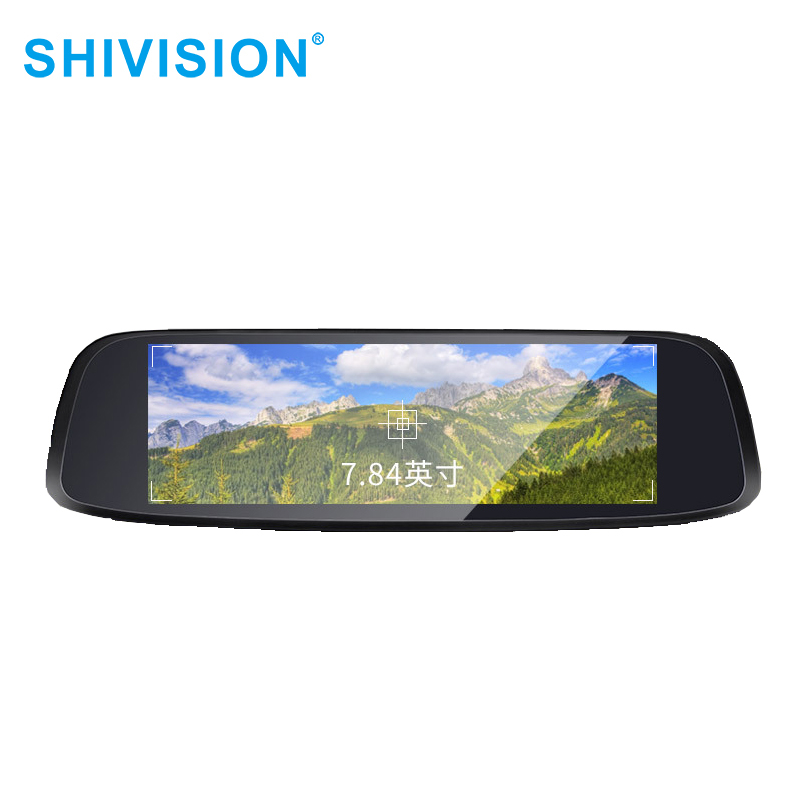 car The Newest Upgraded monitors vehicle reverse camera monitor Shivision manufacture